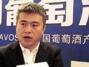 网酒网CEO李锐出席中国葡萄酒大会