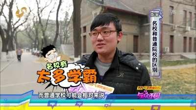 """中央巡视动员部署会在京召开 重点检查""""勤俭节约""""庆功会"""