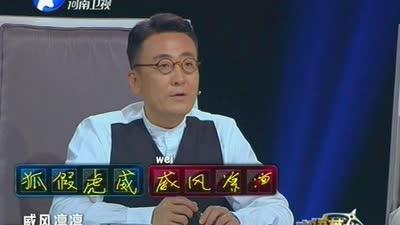 美女生物学博士赵雪雅晋级成功