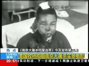 美国牧师拍摄南京大屠杀实景电影