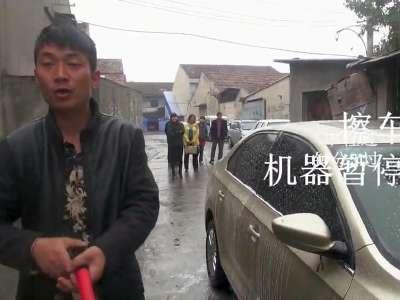 茹尚自助洗车机洗车步骤