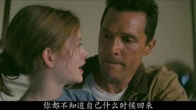 《星际穿越》中国独享预告 黄金阵容即将亮相上海