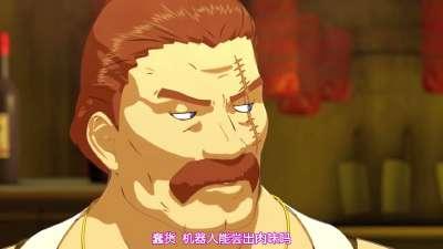 夏恋战机02