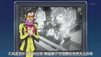 游戏王ARC-V 第25话
