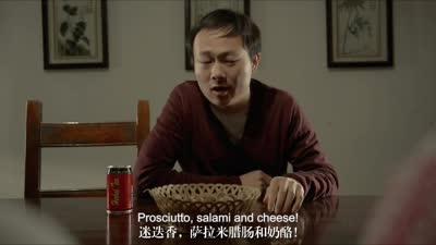 《白日梦》预告片