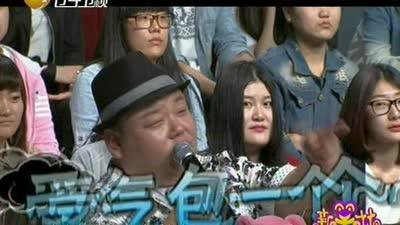 """奇葩男顾客折腾刘刚 沈凌录制现场""""耍大牌"""""""