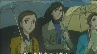玻璃假面 09(粤语)