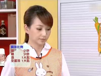 《美食好简单》20141013:黄金南瓜虾球 韭菜韭黄煎饼