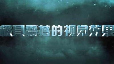 《三更车库》定档10月24日  林家栋接棒梁家辉引领三更强势回归