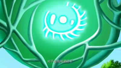 乌龙小子之勇闯乐活岛21