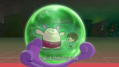 生日梦精灵 第二季11