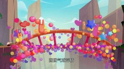 生日梦精灵 第二季20