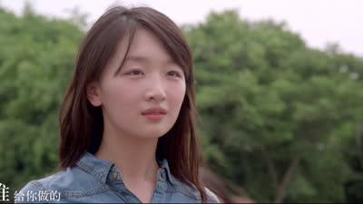 """《同桌的你》粉丝福利版MV发布 胡夏深情追忆""""同桌情"""""""
