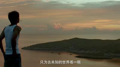 《后会无期》先导预告 定档7月24日