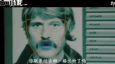 《无处可逃》中文版预告片