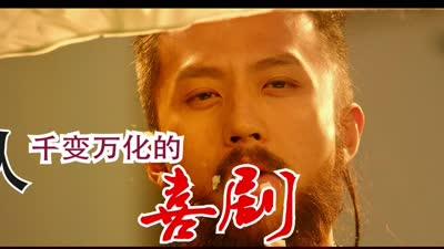 《烈日灼心》邓超先导预告 超级喜剧无缝衔接犯罪悬疑