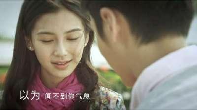《在一起》插曲MV