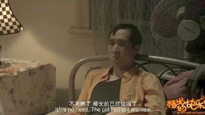 《杨光的快乐生活》 MV  《你是我兄弟》