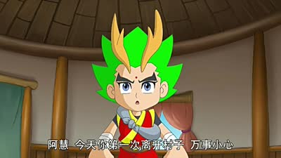 笑林功夫03