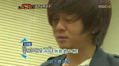 我是歌手 韩国原版 第1季第2期