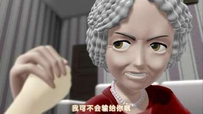 稻草人11