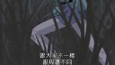 暗之末裔12