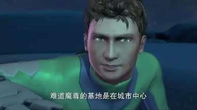 钢铁飞龙37