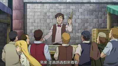 圣剑锻造师04