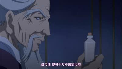 彩云国物语第2季36