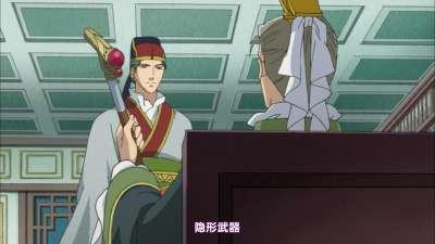 彩云国物语第2季20