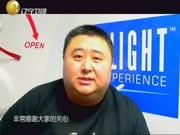 《组团上春晚》20150201:潘长江喜欢小个子男人