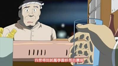 魔法少女加奈02