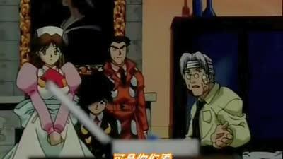 快杰蒸汽侦探团02