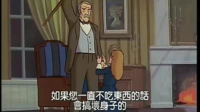 小英的故事46