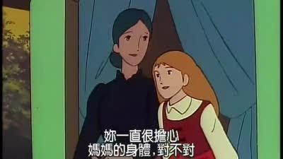 小英的故事02