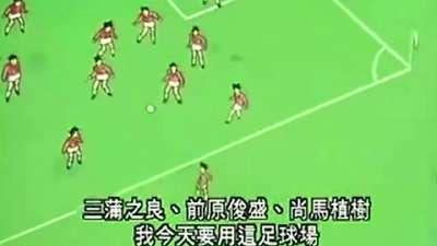行运超人 23(粤语)