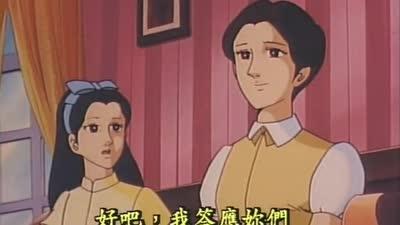 若草四姐妹 11(国语)