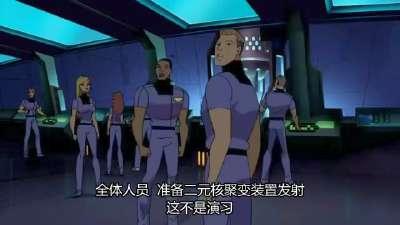 超人正义联盟 第四季10