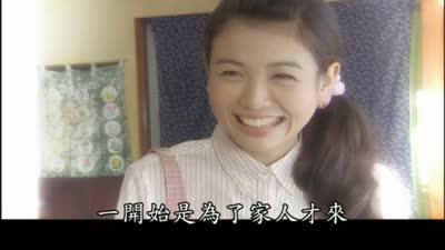 假面骑士w 04