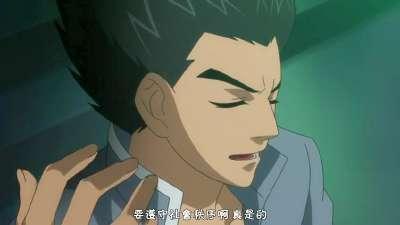 卡片战斗先导者06