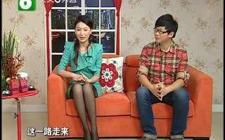 《午夜说亮话》20121013:孙徐泠一家