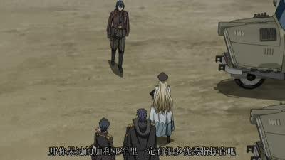 战场的女武神3 OVA上篇