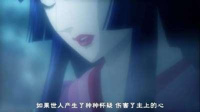 源氏物语千年纪05
