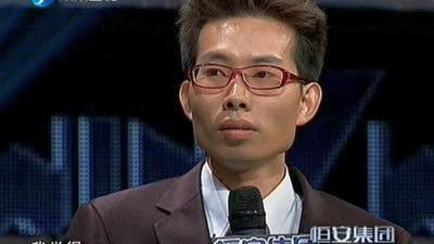 徐杰星应聘成功