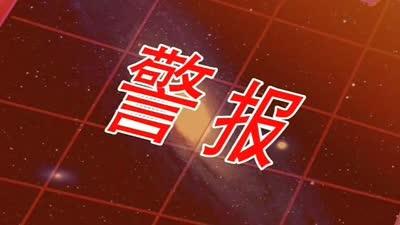 星猫历险记之书法篇01