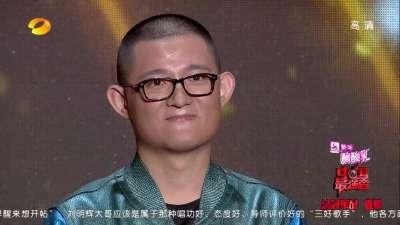刘明辉《私奔》