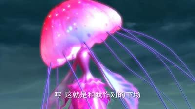 美食大冒险第二季预热篇02
