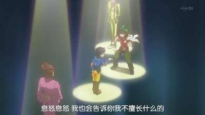 游戏王ARC-V 第19话