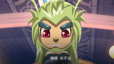 木奇灵之绿影战灵26
