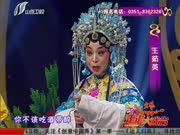 《走进大戏台》20121103:三晋梨园歌盛世第二场